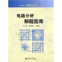 http://ec4.images-amazon.com/images/I/51qr8cEZmCL._AA200_.jpg