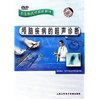 http://ec4.images-amazon.com/images/I/51qrUhSQ7pL._AA200_.jpg