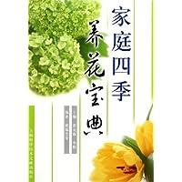 http://ec4.images-amazon.com/images/I/51qrZ3Ag%2BfL._AA200_.jpg