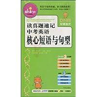 http://ec4.images-amazon.com/images/I/51qs8s91bPL._AA200_.jpg
