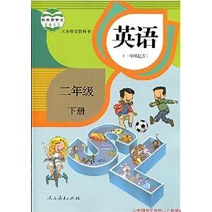 新人教版义务教科书新起点二年级英语下册