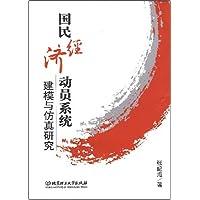 http://ec4.images-amazon.com/images/I/51qscman91L._AA200_.jpg