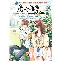 http://ec4.images-amazon.com/images/I/51qt%2BV3o55L._AA200_.jpg