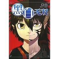 http://ec4.images-amazon.com/images/I/51qt-AtUR0L._AA200_.jpg