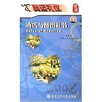 http://ec4.images-amazon.com/images/I/51qt7J%2BkFsL._AA200_.jpg