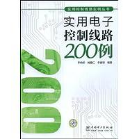http://ec4.images-amazon.com/images/I/51qt7g%2BGARL._AA200_.jpg