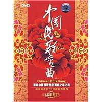 中国民歌金曲