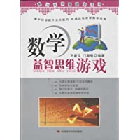 http://ec4.images-amazon.com/images/I/51qtme2ijhL._AA200_.jpg