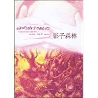 http://ec4.images-amazon.com/images/I/51quCKBFvOL._AA200_.jpg