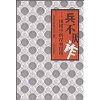 http://ec4.images-amazon.com/images/I/51quW47TALL._AA200_.jpg