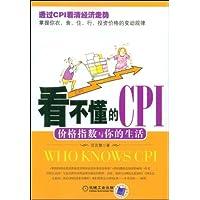 http://ec4.images-amazon.com/images/I/51qumZHsXEL._AA200_.jpg