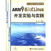 http://ec4.images-amazon.com/images/I/51qvROXuKlL._AA200_.jpg