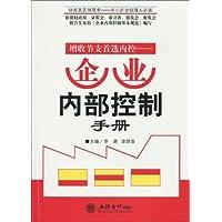 http://ec4.images-amazon.com/images/I/51qvchFy0WL._AA200_.jpg