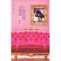 http://ec4.images-amazon.com/images/I/51qw7nzljCL._AA200_.jpg