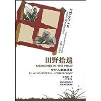 http://ec4.images-amazon.com/images/I/51qw7ypVcKL._AA200_.jpg