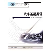 http://ec4.images-amazon.com/images/I/51qwbMIErIL._AA200_.jpg