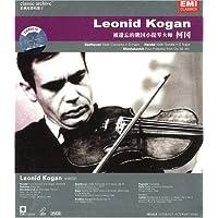 古典珍贵档案2:被遗忘的俄国小提琴大师柯冈