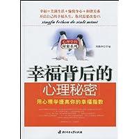http://ec4.images-amazon.com/images/I/51qwgRoppPL._AA200_.jpg