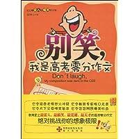 http://ec4.images-amazon.com/images/I/51qx%2Biw1cpL._AA200_.jpg