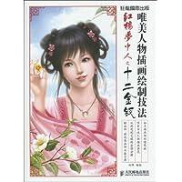 http://ec4.images-amazon.com/images/I/51qy37fftaL._AA200_.jpg