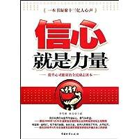 http://ec4.images-amazon.com/images/I/51qyAmg1R5L._AA200_.jpg