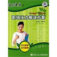 http://ec4.images-amazon.com/images/I/51qyKJ9vxFL._AA200_.jpg