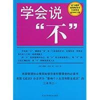 http://ec4.images-amazon.com/images/I/51qyZhFjKnL._AA200_.jpg