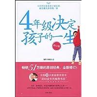 http://ec4.images-amazon.com/images/I/51qyxJdPoNL._AA200_.jpg