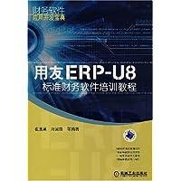 http://ec4.images-amazon.com/images/I/51qzC7DLIdL._AA200_.jpg