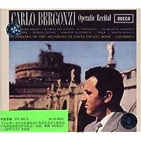 进口CD:卡尔罗·贝尔冈扎独唱会