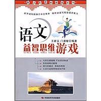 http://ec4.images-amazon.com/images/I/51qzYZis2oL._AA200_.jpg