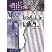 http://ec4.images-amazon.com/images/I/51qzi3kK6qL._AA200_.jpg
