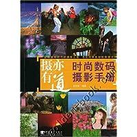 http://ec4.images-amazon.com/images/I/51qzwNNTC4L._AA200_.jpg
