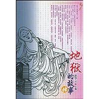 http://ec4.images-amazon.com/images/I/51r%2BI2KXhaL._AA200_.jpg