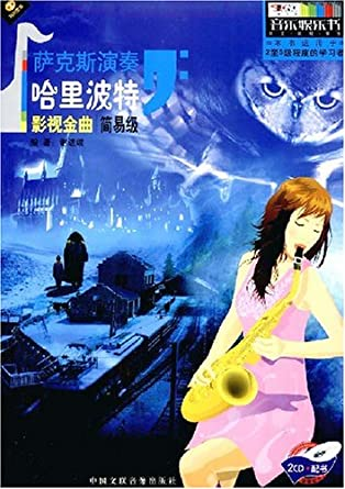 狮子王 钢琴乐谱