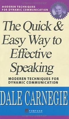卡耐基《语言的突破》.pdf