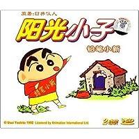 http://ec4.images-amazon.com/images/I/51r0tQOVUxL._AA200_.jpg