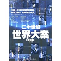 http://ec4.images-amazon.com/images/I/51r1PmmNlML._AA200_.jpg