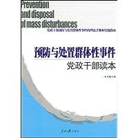 http://ec4.images-amazon.com/images/I/51r1VXf7ABL._AA200_.jpg