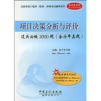 http://ec4.images-amazon.com/images/I/51r1WlfAq8L._AA200_.jpg