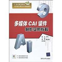 http://ec4.images-amazon.com/images/I/51r1YT%2BGUCL._AA200_.jpg