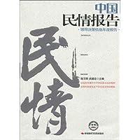 http://ec4.images-amazon.com/images/I/51r2E47vJ8L._AA200_.jpg