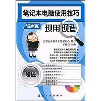 http://ec4.images-amazon.com/images/I/51r2GqqPMTL._AA200_.jpg