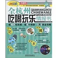 http://ec4.images-amazon.com/images/I/51r2r7KcuRL._AA200_.jpg