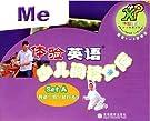 体验英语少儿阅读文库:预备2级Set A.pdf