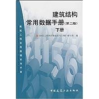 http://ec4.images-amazon.com/images/I/51r4Ex3LVKL._AA200_.jpg