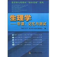 http://ec4.images-amazon.com/images/I/51r4l2A3fJL._AA200_.jpg