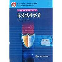 http://ec4.images-amazon.com/images/I/51r4zT%2BsA1L._AA200_.jpg