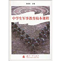 http://ec4.images-amazon.com/images/I/51r55EUnGmL._AA200_.jpg