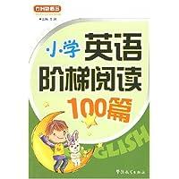 http://ec4.images-amazon.com/images/I/51r5I4GnMPL._AA200_.jpg